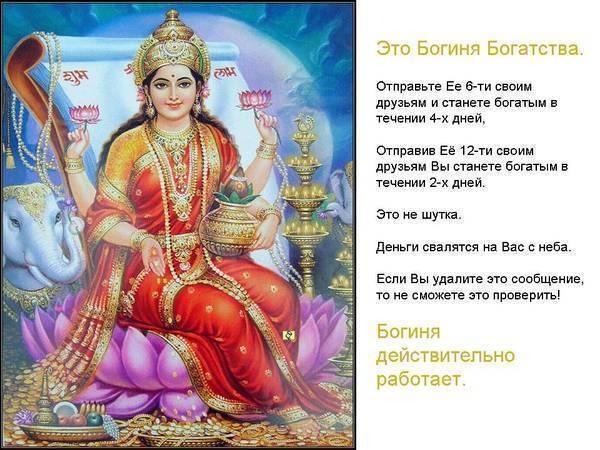 Поисковая система poiskgorod.ru